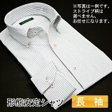 【MILA MODA】形態安定加工・送料無料・スリムフィットモノトーンストライプ・ボタンダウンシャツ(ドレスシャツ/ワイシャツ/ビジネスシャツ/グレー/他色)10P03Dec16