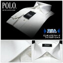 【POLO b.c.s.】形態安定加工・スリムフィット・ピンオックスフォード・ワイドカラーシャツ(長袖/ワイシャツ/Yシャツ/ドレスシャツ/白シャツ/リクルートシャツ/S〜3L)【ss161203】