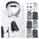 ワイシャツ メンズ 長袖 形態安定 スリム | yシャツ カ...