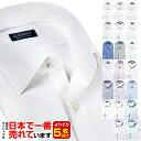 よりどり長袖5枚 ワイシャツ セット 1枚あたり999円 形...