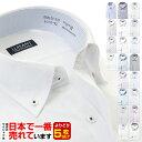 よりどり長袖5枚 ワイシャツ セット 1枚あたり999円 形態安定 ワイシャツ 送料無料 ビジネス yシャツ カッターシャツ ドレスシャツ ビジネスシャツ メンズ ボタンダウン ホワイト サイズ 大きい 新生活 feature01