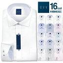 ワイシャツ メンズ 長袖 形態安定 ドレスシャツ Yシャツ カッターシャツ ビジネスシャツ ビジネス シャツ ボタンダウン ワイドカラー ドビー 白 ブルー パープル グリーン avv アーベーベー 新生活 30par