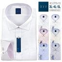 a.v.v 大きいサイズ キングサイズ ワイシャツ メンズ 長袖 形態安定 ドレスシャツ Yシャツ カッターシャツ ビジネスシャツ ボタンダウン ワイドカラー 白 青 大寸 avv アーベーベー KING 3L 4L 5L 新生活(30per) 父の日