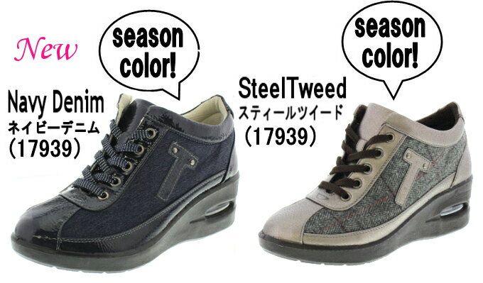 【TABIBIYORI17934】旅日和17934シルバーブラックレディース・カジュアル・厚底・スニーカー・ウェッジソール・レースアップ・紐靴