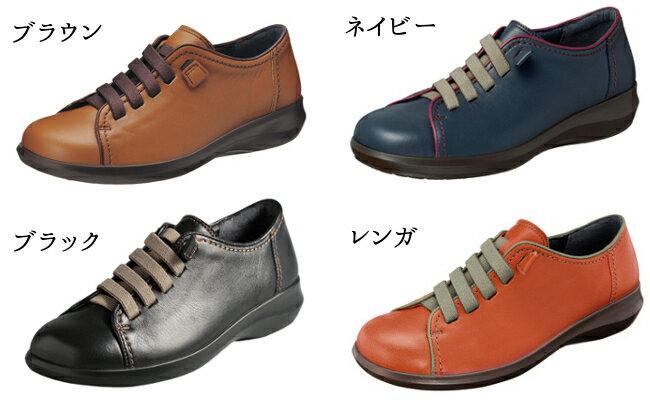 【送料無料・送料込(一部地域を除く)】ゆったり設計・やわらか天然皮革で大人気ソルボ【SORBO】SRL-091ネイビーブラックレンガレディース・婦人靴・コンフォート