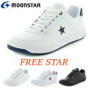 MOONSTAR FREESTAR 002 ムーンスター フ...