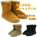 ☆かわいいキッズブーツ☆ DH 10150 ブラック キャメル ベージュ キッズ ジュニア