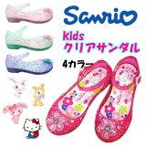 ☆かわいいクリアサンダル☆ SA-9100 ピンク(ハローキティ) ライトピンク(ボンボンリボン) ミント(ハミングミント) パープル(ジュエルペット) ガールズ(女の子) サンダル