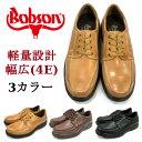 【送料無料・送料込(一部地域を除く)】 ゆったり4E・軽量で履きやすい ボブソン【BOBSON】 B5207 2カラー ブラック ダークブラウン キャメル メンズ・紳士靴・コンフォート・ウォーキング