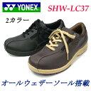 【ヨネックス パワークッション カジュアルウォーク YONEX LC37  ブラック プ