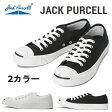 【送料無料・送料込(一部地域を除く)】 コンバース・ジャックパーセル CONVERSE JACK PURCELL ホワイト ブラック メンズ・レディース