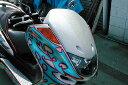 ウイルズウィン★WirusWin★マジェスティ250/C (SG03J/5GM/5SJ)用フロントマスク塗装可能!