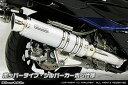 WirusWin スカイウェイブ(CJ44・CJ45・CJ46) アルティメット マフラー シルバーカーボン仕様 /ウイルズウィン