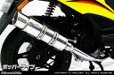 WirusWin キムコ アジリティ RS50用 ロイヤルマフラー ポッパータイプ/KYMCO ウイルズウィン