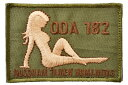 【送料無料】アメリカ陸軍 グリーンベレー ODA182 部隊 パッチ ワッペン ベルクロ付き 面ファ