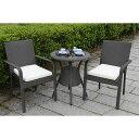 【ガーデンテーブルセット・屋外家具】ラタンテーブル60 ラタンガーデンアームチェア