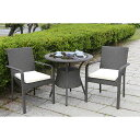 ラタンテーブル80 ラタンガーデンアームチェア ガーデンテーブル3点セット【ガーデンテーブルセット・屋外家具】
