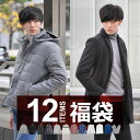 【30%オフ!】12...