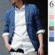 サマージャケット メンズ 麻 夏 テーラードジャケット リネンで涼しげな夏のスタイルの七分袖ジャケット ホワイト ピンク イエロー カーキ サックスブルー ネイビー 61107