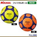 生活雑貨 フットサルボール 検定球 FLL288 OB