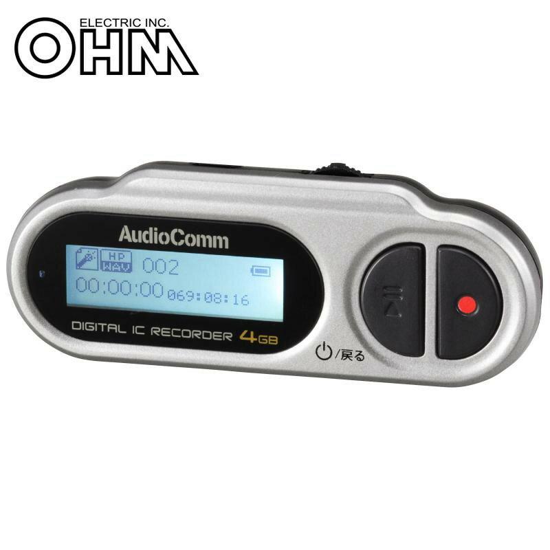 デジタルICレコーダー 4GB ICR-U114N
