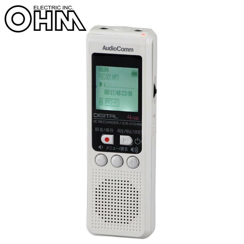生活関連グッズ デジタルICレコーダー 4GB ICR-U124N