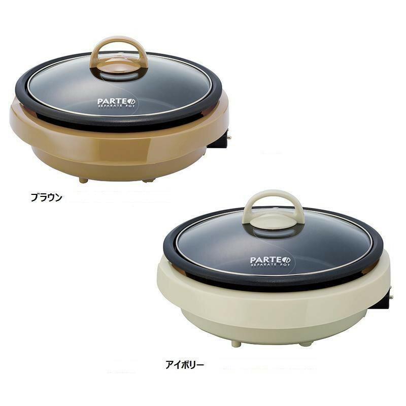 トレンド 雑貨 おしゃれ アピックス 電気二食鍋 BR(ブラウン)・6205-053