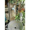 枕木立水栓 ヒマワリ 真鍮色 99034おすすめ 送料無料 誕生日 便利雑貨 日用品