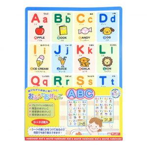 おふろでおけいこ ABC 10個セット A-OSAFお得 な 送料