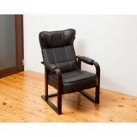 家具 イス テーブル 木製肘付リクライニングチェア SW148GN 【角型せんたくネット 付き】ゆったり座れるリラックスチェア!!