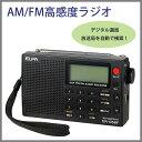 ELPA(エルパ) AM/FM高感度ラジオ ER-C56F 1807500