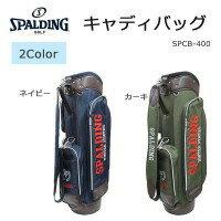 アウトドア・スポーツ SPALDING(スポルディング) キャディバッグ SPCB-400  ネイビー 【角型せんたくネット 付き】5分割の仕切りが付いたゴルフバッグ。ビッグバーゲン(ビッグバーゲン)