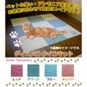 ペット用品 ディスメル タイルマット(消臭マット) 45×45cm 20枚組 ブルー・OK538