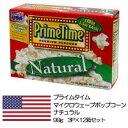軽食品 434-011 マイクロウェーブポップコーン ナチュラル 99g 3P×12箱セット