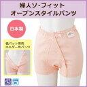 シルバー用品 婦人 オープンスタイルパンツ ピンク・L・38072-02