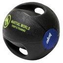 メディシンボール ダブルグリップタイプ 3kg MB3