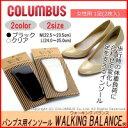 е╤еєе╫е╣═╤едеєе╜б╝еы WALKING BALANCE 1┬н(2╦ч╞■) епеъевбжLе╡еде║