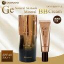 化粧品 韓国コスメ GeナチュラルスキンエードミネラルBBクリーム 50g(携帯用10g付き) SPF40・PA++