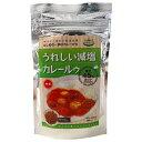 うれしい減塩カレールゥ 160g ×15袋 着色料・化学調味料不使用/フレークタイプ