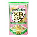 米粉カレー 甘口 160g ×15袋 着色料・化学調味料不使用/小麦粉不使用/カレールゥ/フレークタイプ