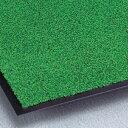 インテリア ニュートレビアン 450×750 緑