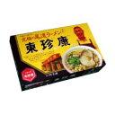食品 - 銘店シリーズ 箱入尾道ラーメン東珍康(2人前)×10箱セット