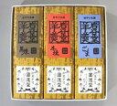 お菓子 おいしい 人気 ようかん 新中型 (3本入)×2セット