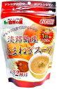 食材 おいしい 人気 お得用たまねぎスープ 200g×20袋セット