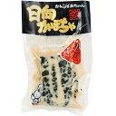 食べ物 美味しい 人気 宮崎特産 がんこばあちゃん 日向かぼちゃ粕漬 180g×25