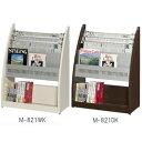 本 収納 おしゃれで使い勝手の良い収納棚です。 暮らし 便利 木製 新聞・雑誌架 ダークオーク・M-821DK