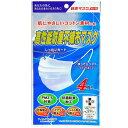 便利雑貨 No.48 高性能防塵不織布マスク 4P 20袋