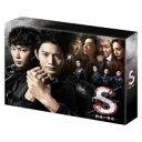 S-最後の警官- ディレクターズカット版 DVD-BOX TCED-2153