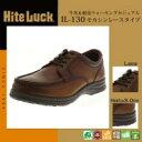靴 アシックス商事 紳士メンズ コンフォートデイリーウォーキングシューズ Hite Luck(ハイテラック) IL-130 ブラウン 25.5cm