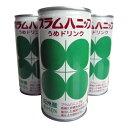 ショッピング野菜 プラム食品 プラムハニップ 190g×30缶人気 お得な送料無料 おすすめ 流行 生活 雑貨